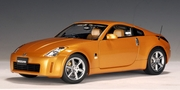 NISSAN FAIRLADY Z 2002 (SUNSET ORANGE) --- RH DRIVE (77317)