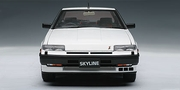 NISSAN SKYLINE HARDTOP 2000 TURBO INTERCOOLER RS.X (DR30) - WHITE (77427)